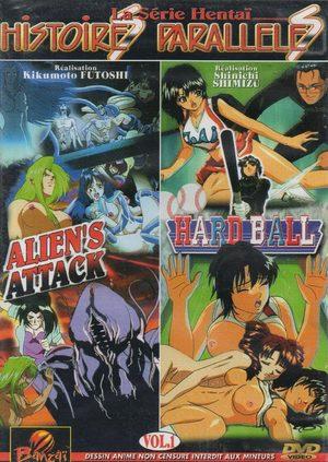Histoires parallèles Produit spécial anime