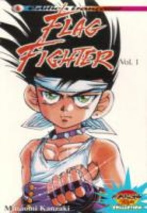 Flag Fighter Manga