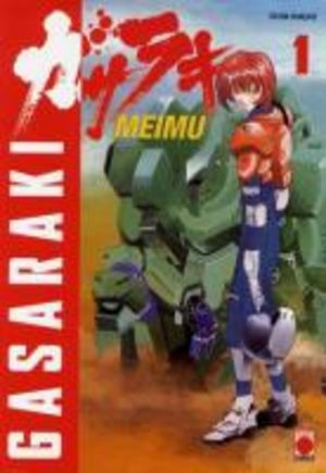 Gasaraki Manga