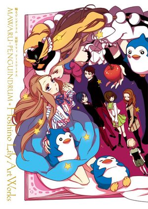 Lily Hoshino - Mawaru Penguindrum Artbook