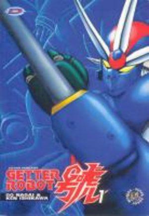 Getter Robot Go