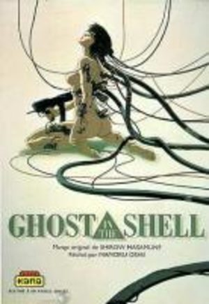 Ghost in the Shell : Anime Comics Manga