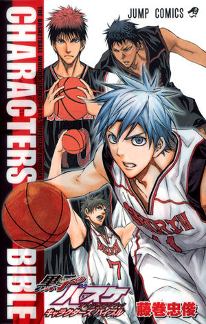 Kuroko no Basket - Characters Bible Light novel