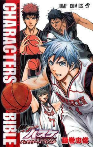 Kuroko no Basket - Characters Bible Fanbook