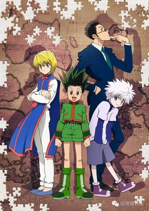 Hunter X Hunter (2011) Série TV animée