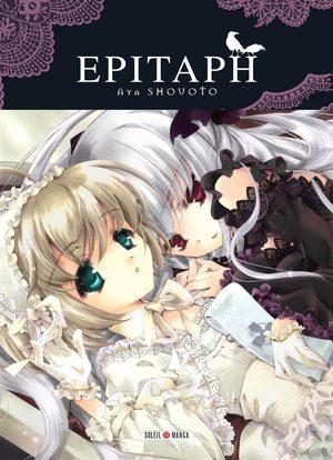 Epitaph Manga