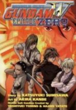Mobile Suit Gundam Wing - Episode 0 Manga