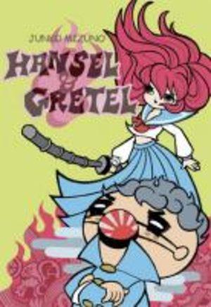 Hansel et Gretel Manga