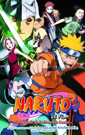 Naruto - La légende de la Pierre de Guelel
