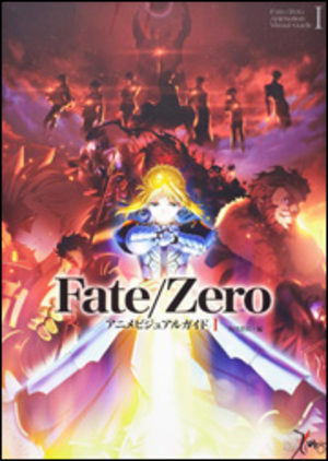 Fate/Zero Animation Visual Guide I