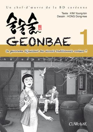 Geonbae Manhwa