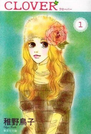 Clover - Toriko Chiya