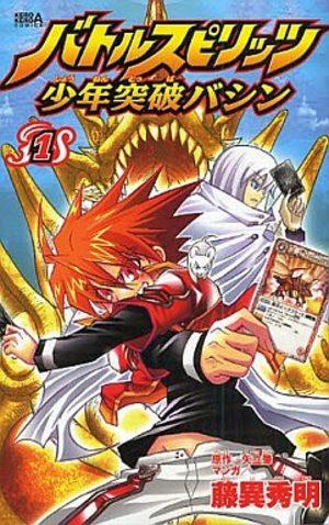 Battle Spirits - Shônen Toppa Bashin Manga