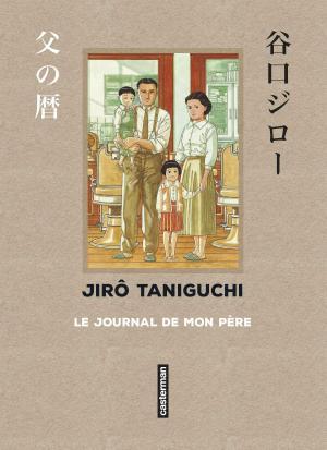 Le Journal de mon Père Manga