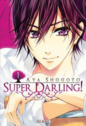 Super Darling ! Manga