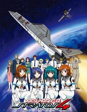 Stratos 4 Advance Série TV animée