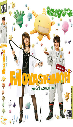 Moyashimon, Tales of Agriculture Drama