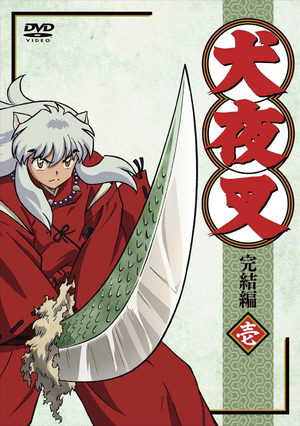 Inuyasha: The Final Act Manga