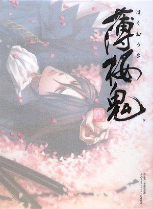 Hakuouki Shinsengumi Kitan Hyakka Ryouran Illustration Book Manga