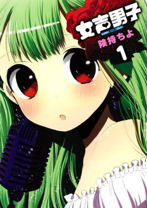Josei Danshi Manga