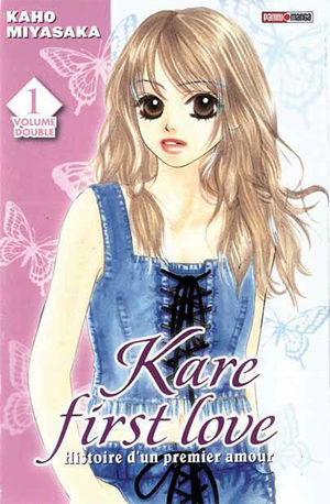 Kare First Love Manga