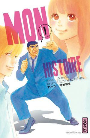 Mon histoire Manga