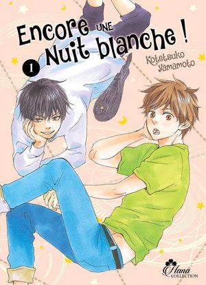 Encore une nuit blanche ! Manga