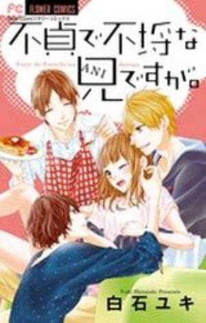 Futei de Furachi na Ani Desu ga Manga
