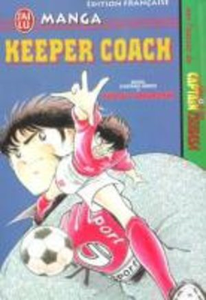 Keeper Coach Manga