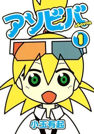 Asoviva Manga