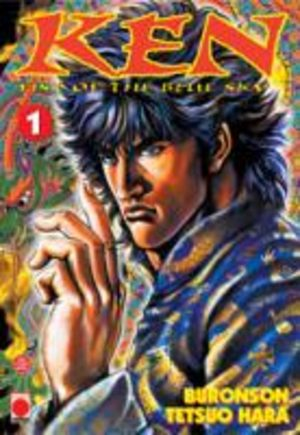 Ken, Fist of the Blue Sky Produit spécial anime