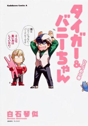 Tiger & Bunny-chan Série TV animée