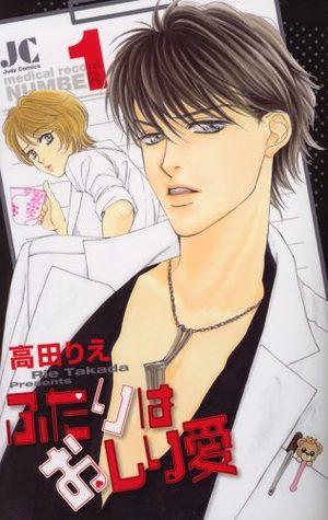 Futari ha Oshiri ai Manga