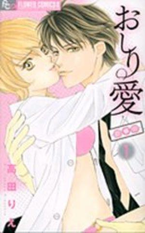 Oshiri ai Shinsatsuchû Manga