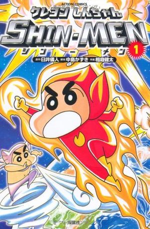 Crayon Shin-chan - Shin-men Manga