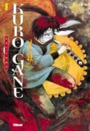 Kuro Gane Manga
