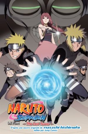 Naruto Shippuden - The Lost Tower