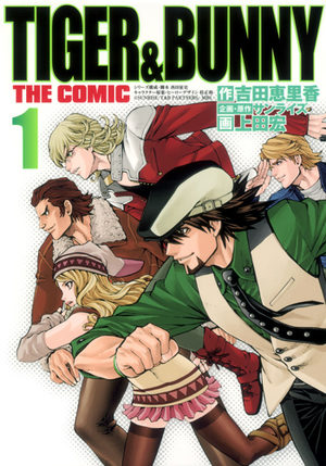 Tiger and Bunny - The Comic
