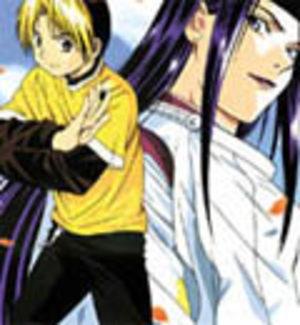 Hikaru No Go - Special New Year 2004 Série TV animée