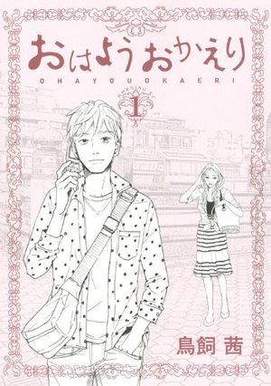 Ohayô Okaeri Manga