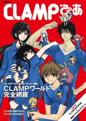 Clamp Pia Magazine