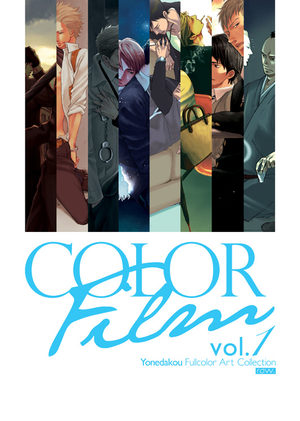 Color Film vol. 1 Artbook