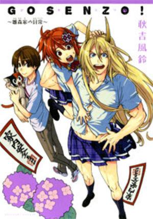 Gozenso! -Hinamorika no Nichijô- Manga