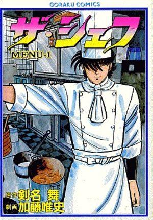 The Chef Manga
