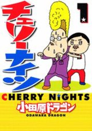 Cherry Nights