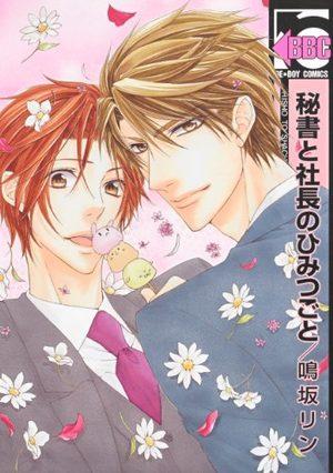Hisho to Shachô no Himitsugoto Manga