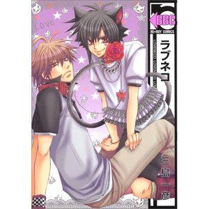 Love Neco Manga