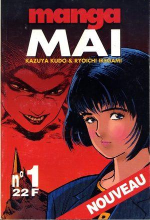 Mai Manga
