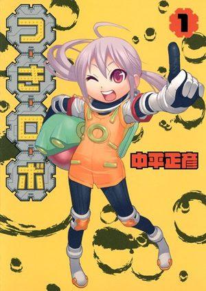 Tsuki Robot