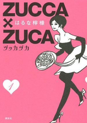 Zucca x Zuca